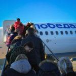 Проезд в Калининградскую область
