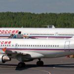 Объединенная авиакомпания «Россия» объявила о начале полётов